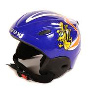 Casca ski Uvex JUNIOR, albastru